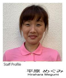 staff-HM2