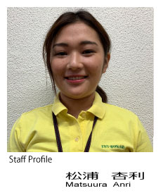 staff-MA