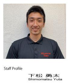 staff-SY-2