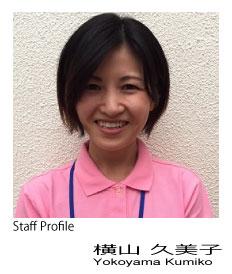 staff02-YK