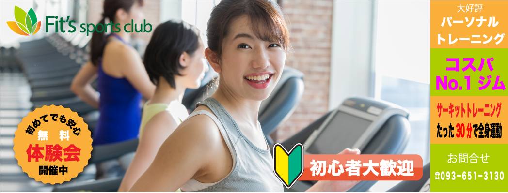 Fit's Spots Club フィッツスポーツクラブ